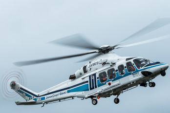 JA969A - Japan - Coast Guard Agusta Westland AW139