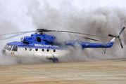 107 - Romania - Government Mil Mi-17 aircraft