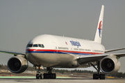 Malaysia Airlines 777 crashed in Ukraine with 295 passengers aboard title=