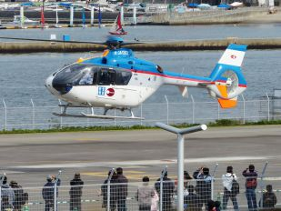 JA135T - The Sankei Shimbun Eurocopter EC135 (all models)