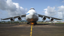 224 Flight Unit An-124 rare visit in Martinique title=