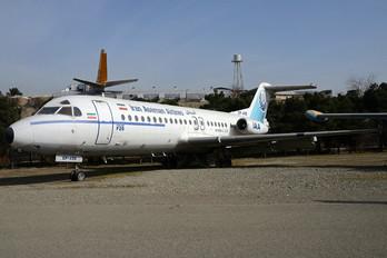 EP-ASE - Iran Aseman Fokker F28