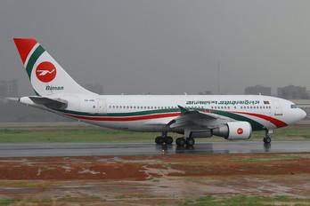 S2-ADK - Biman Bangladesh Airbus A310