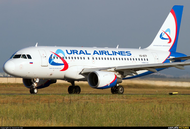Ural Airlines VQ-BTP aircraft at Simferopol International Airport (under Russian occupation)