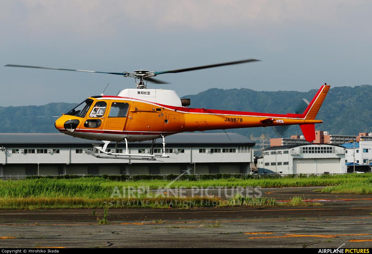 Toho Air Service JA9878 aircraft at Yao