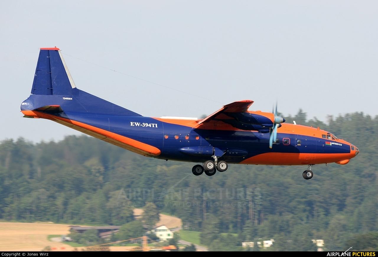 Ruby Star Air Enterprise EW-304TI aircraft at Zurich