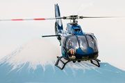 JA123Y - Private Eurocopter EC130 (all models) aircraft