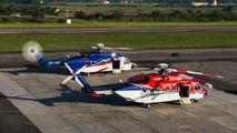 PR-BGB - BHS Táxi Aéreo Sikorsky S-92 aircraft