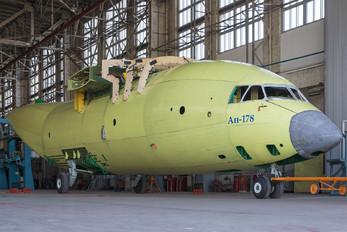 - - Antonov Airlines /  Design Bureau Antonov An-178