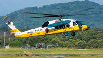 68-4565 - Japan - Air Self Defence Force Mitsubishi UH-60J aircraft