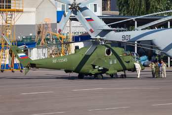 RF-13345 - Mil Experimental Design Bureau Mil Mi-35