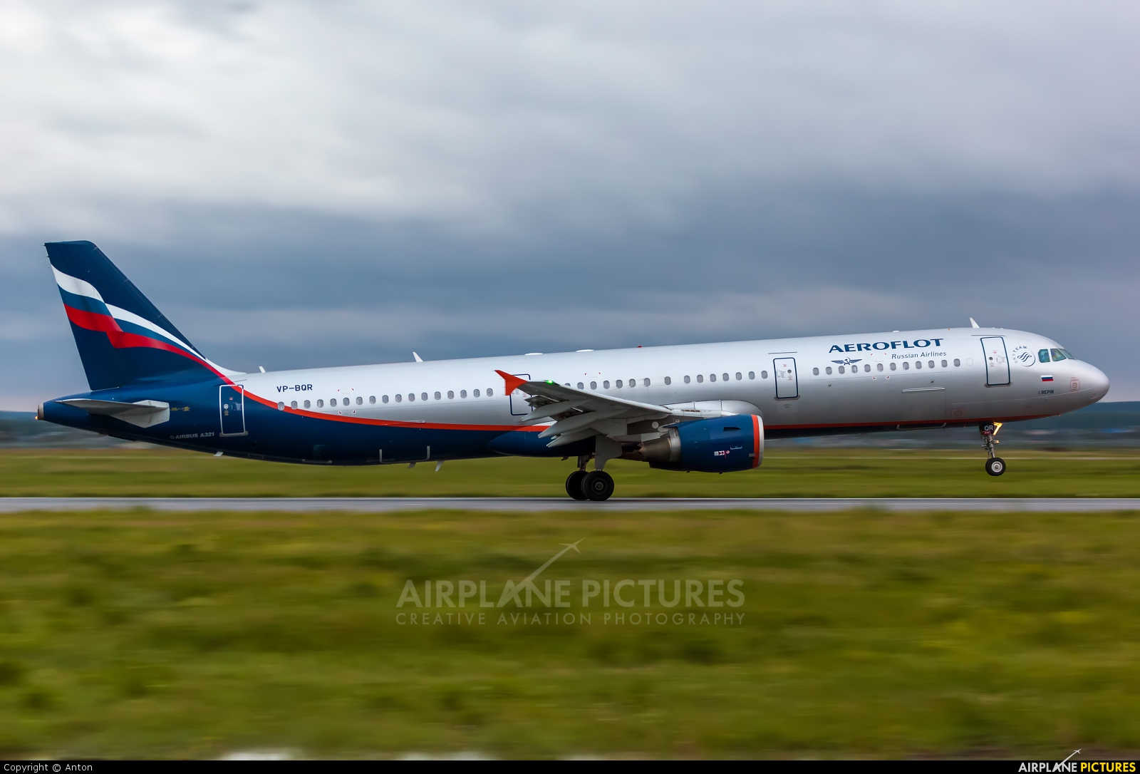 Aeroflot VP-BQR aircraft at Koltsovo - Ekaterinburg photo.