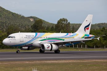 HS-PGZ - Bangkok Airways Airbus A319
