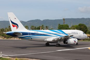 HS-PPC - Bangkok Airways Airbus A319