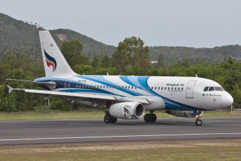 HS-PPA - Bangkok Airways Airbus A319