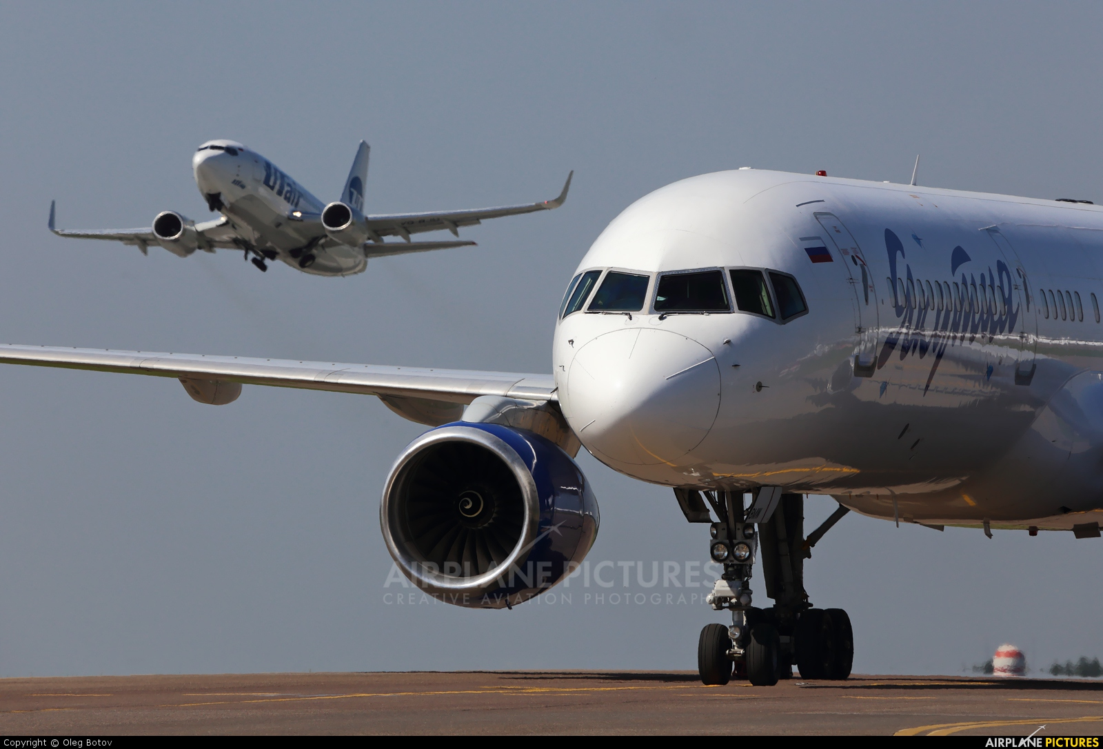 Yakutia Airlines VQ-BMW aircraft at Moscow - Vnukovo