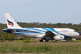 HS-PPG - Bangkok Airways Airbus A319