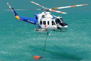 EC-MAR - FAASA Aviación Bell 412 aircraft