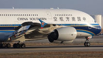 B-6139 - China Southern Airlines Airbus A380 aircraft