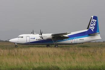 JA8200 - ANA Wings Fokker 50
