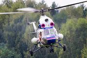 UR-MSR - Motor Sich Mil Mi-2 aircraft
