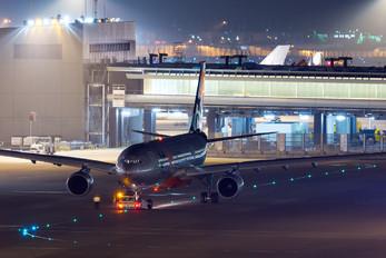 VH-EBF - Jetstar Airways Airbus A330-200