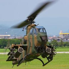 73408 - Japan - Ground Self Defense Force Fuji AH-1S