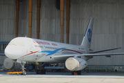 RA-64045 - Vladivostok Avia Tupolev Tu-204 aircraft