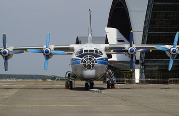 RA-11869 - Atran Antonov An-12 (all models)
