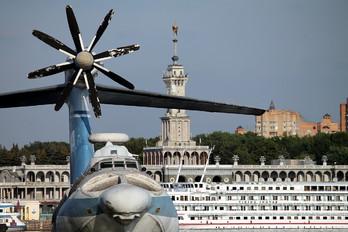 26 - Russia - Navy Alekseyev A-90 Orlyonok