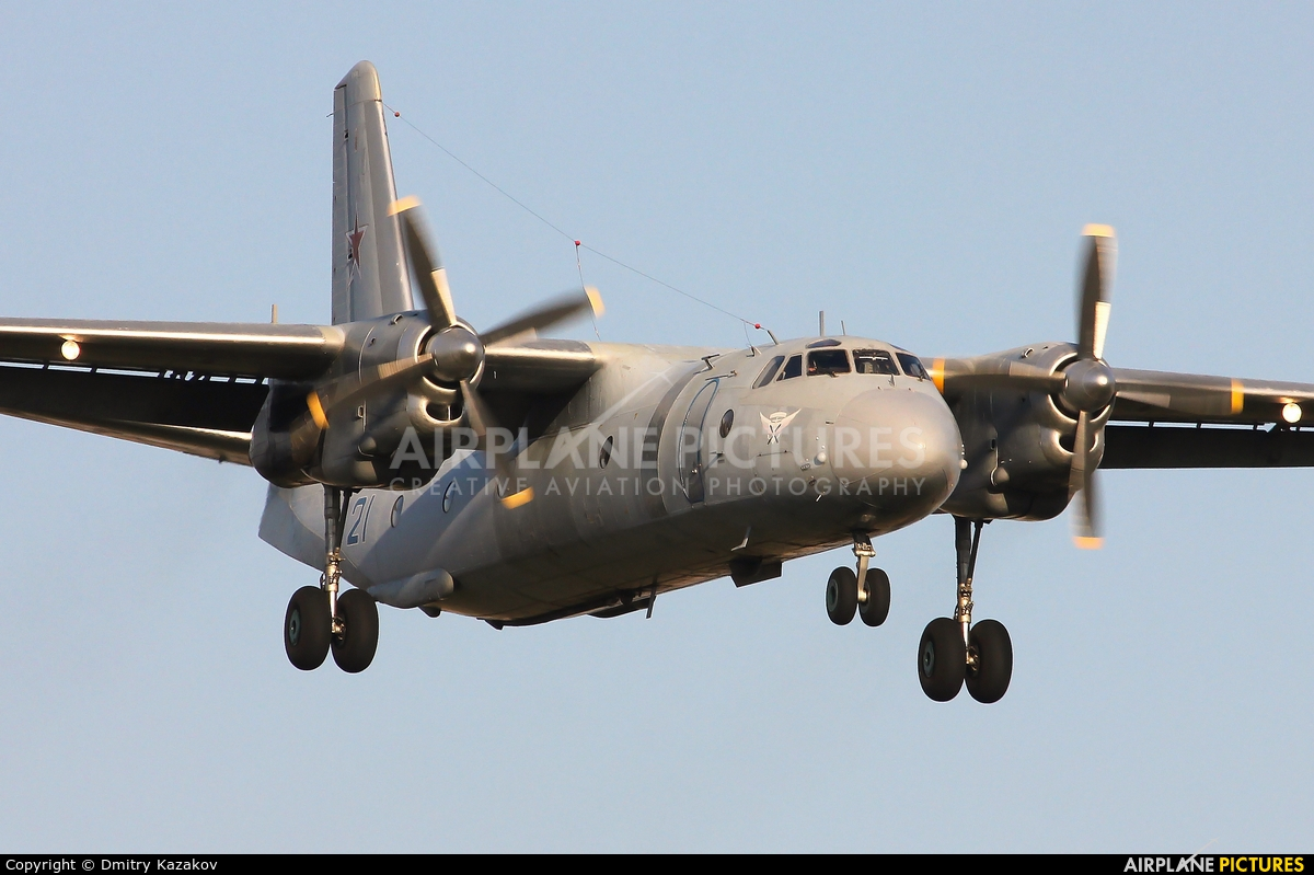 Russia - Navy 21 aircraft at Moscow - Ostafyevo