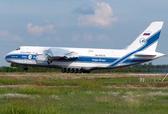 RA-82079 - Volga Dnepr Airlines Antonov An-124