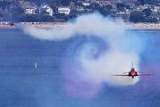 "XX244 - Royal Air Force ""Red Arrows"" British Aerospace Hawk T.1/ 1A aircraft"