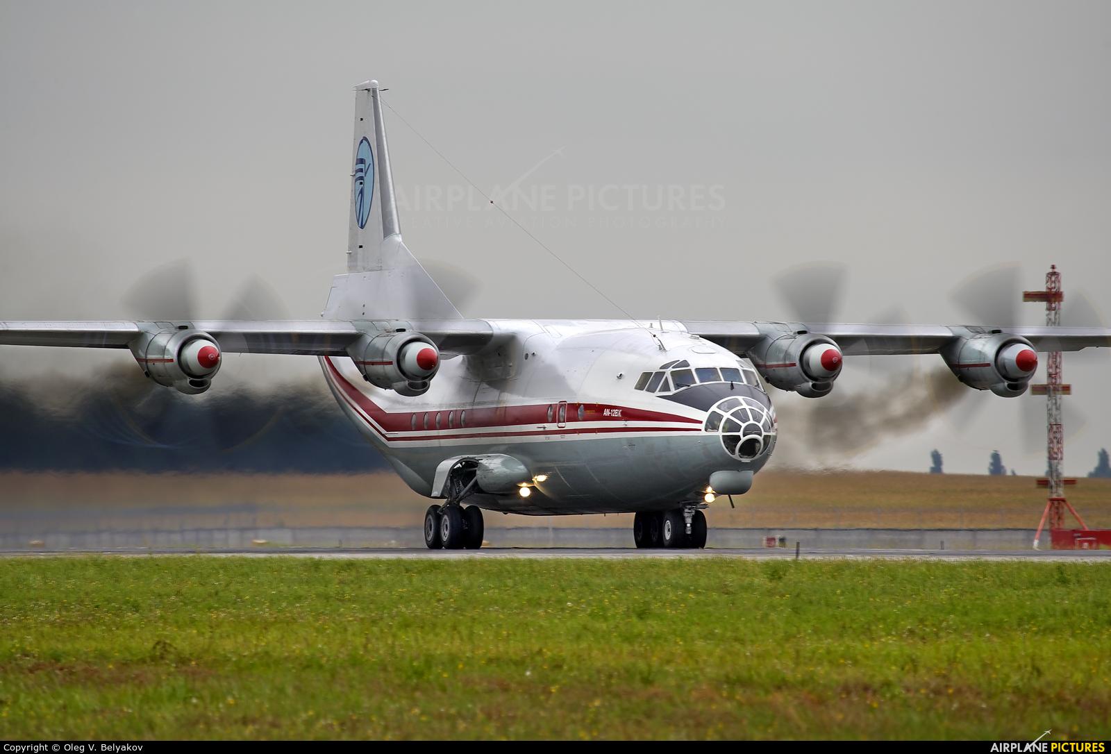 Meridian Aviation UR-CAJ aircraft at Kyiv - Borispol