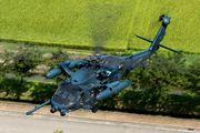 18-4592 - Japan - Air Self Defence Force Mitsubishi UH-60J aircraft