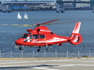 JA050F - Osaka Municipal Fire Department Eurocopter AS365 Dauphin 2