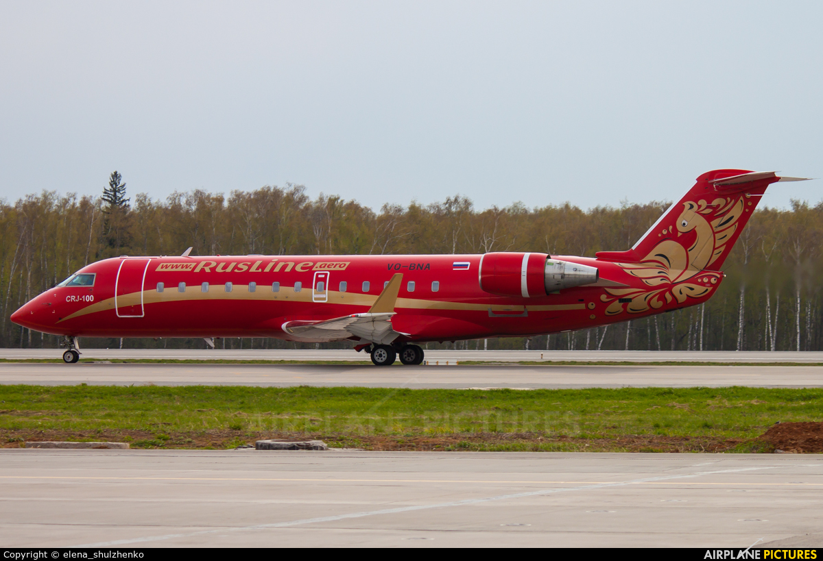Rusline VQ-BNA aircraft at Moscow - Domodedovo