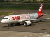 PR-MHS - TAM Airbus A320 aircraft