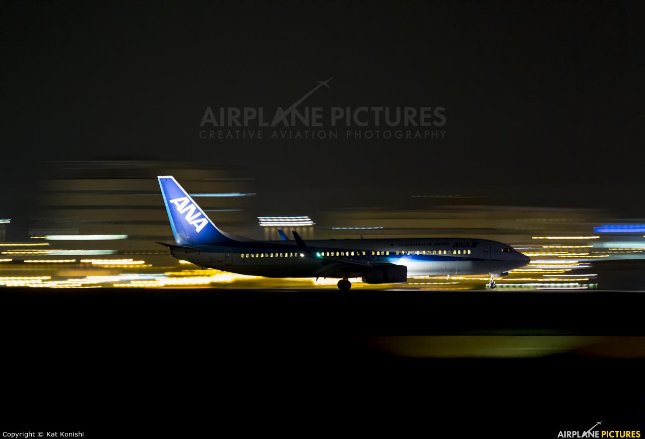 ANA - All Nippon Airways JA57AN aircraft at Tokyo - Haneda Intl