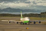 B-16462 - EVA Air Cargo Boeing 747-400BCF, SF, BDSF aircraft