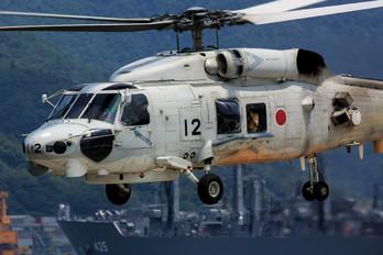 8414 - Japan - Maritime Self-Defense Force Mitsubishi SH-60K