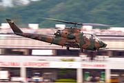 73466 - Japan - Ground Self Defense Force Fuji AH-1S aircraft