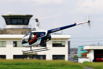 JA103D - First Flying Robinson R22