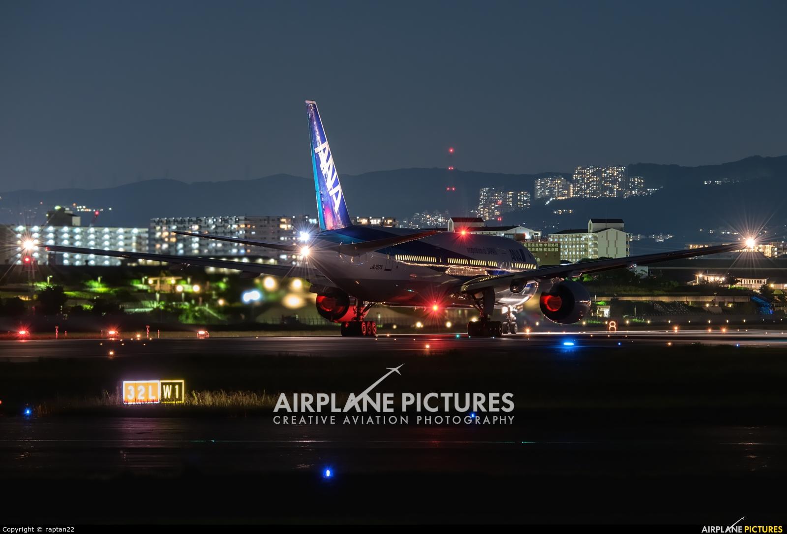 ANA - All Nippon Airways JA707A aircraft at Osaka - Itami Intl