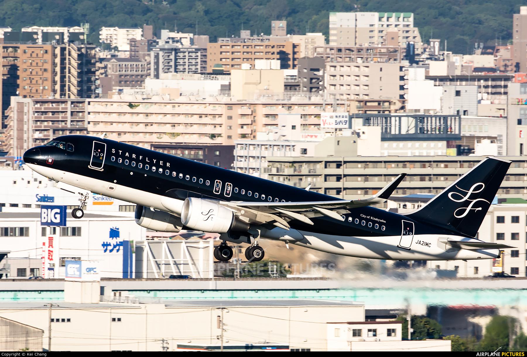 Starflyer JA21MC aircraft at Fukuoka