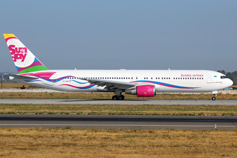 UP-B6703 - Sunday Boeing 767-300ER