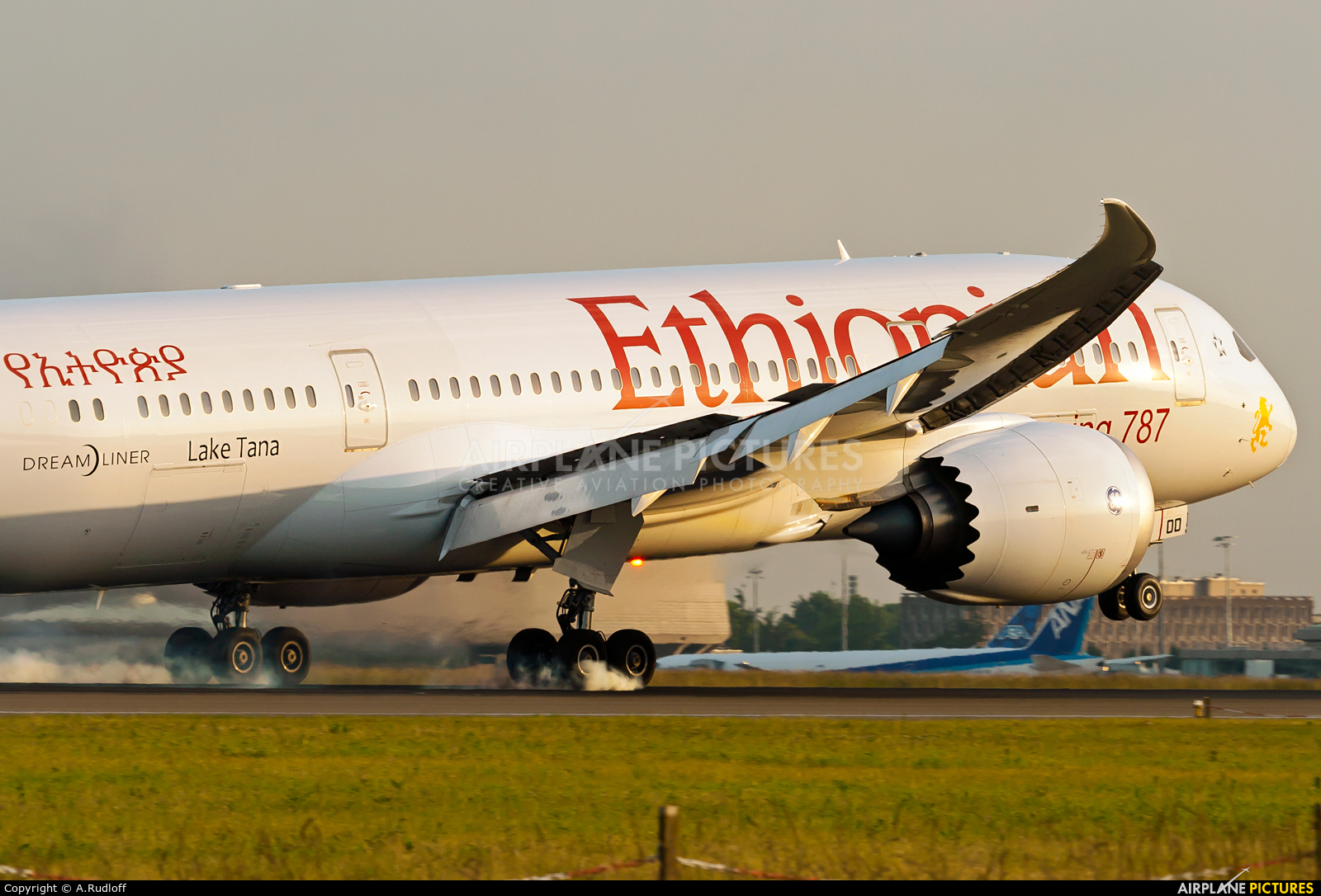 Ethiopian Airlines ET-AOO aircraft at Paris - Charles de Gaulle