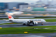 JA8982 - JAL - Japan Airlines Boeing 777-200 aircraft