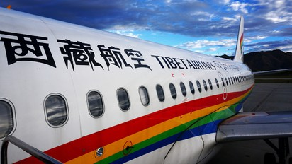 B-6436 - Tibet Airlines Airbus A319