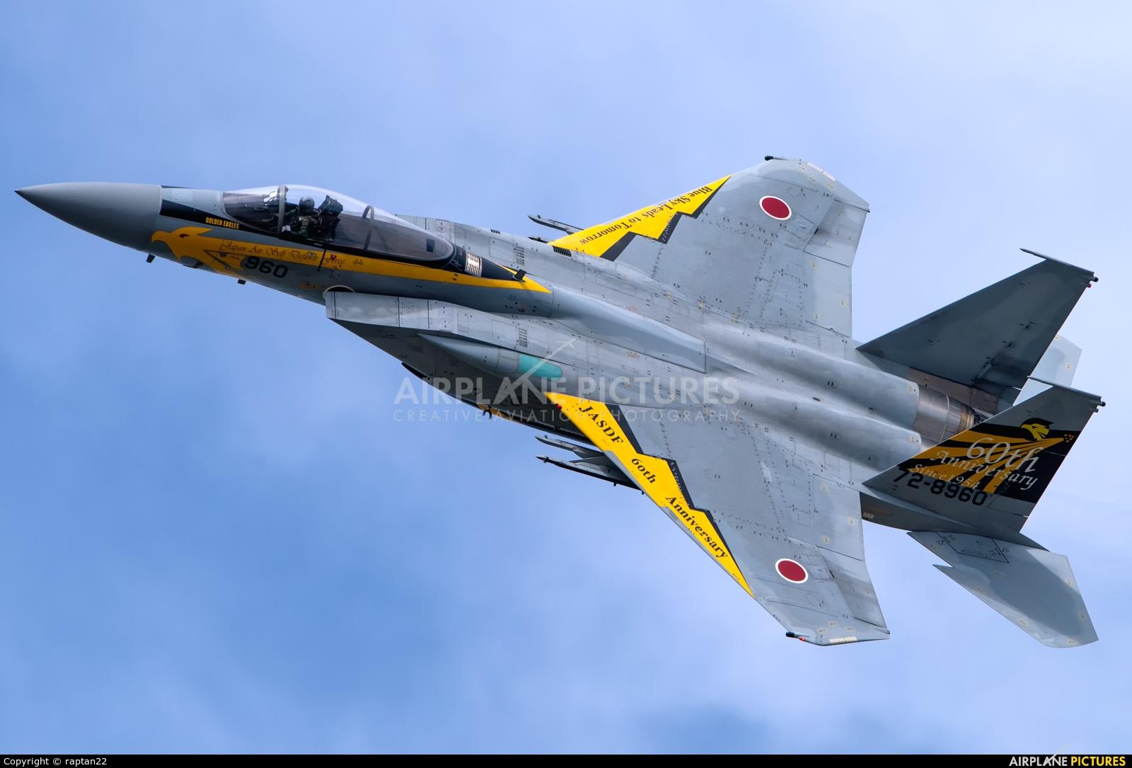 Japan - Air Self Defence Force 72-8960 aircraft at Komatsu